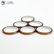 0.1mm Polyimide 3m Film Electrical Custom Manufacturer Price Adhesive Tape