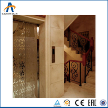 house DC drive motor building electric home elevator