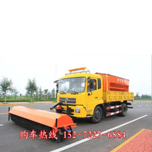 Snow Plow Vehicle/Snow Melt Agent Spreader Truck/Snow Plough Car