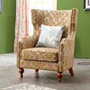 Hotel Furniture High Back Hotel Sofa Chair and Vintage Hotel Chair Set Single Chair