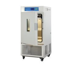 250L Agriculture plant tissue culture incubator/seed germination incubator/testing chamber