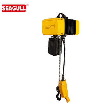 SG TYPE 250kg small electric hoist , portable electric hoist with limited slipping clutch