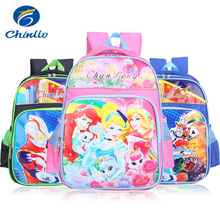fashion daily sexy girls school bag for students