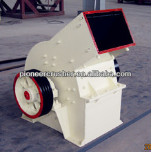 PIONEER vertical hammer mill machine/rock milling machine