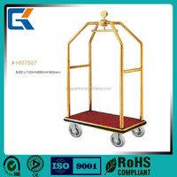 Luxury brass Hotel luggage trolley/luggage carts/luggage trucks