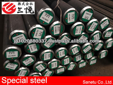 Special steel for auto part and fabrication machinery parts made in Japan