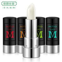 Nceko strong energy protective nutrient repairing men's lip balm