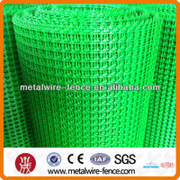 HDPE Plastic Garden Protection Net