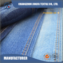 custom logos low cost of denim fabrics for jeans
