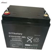 UPS Battery SMF Valve Regulated Lead Acid Battery 12V 35AH