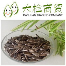 Hot sale China sunflower seeds