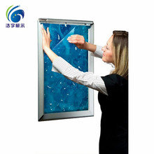 A1 A2 A3 A4 A5 Aluminum Outdoor waterproof picture frame