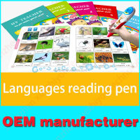 Funny learning Multi-function talking pen for kids with stories, music, games