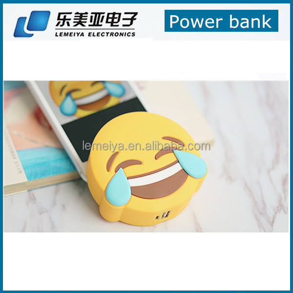Top Quality Fancy 2600mAh Portable Emoji Smile Face Power Bank USB Phone Charger