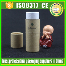 custom size paper mailing tube with end caps,biodegradable postal tubes,shipping tubes