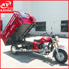 Dealers specialized china 3 wheeler two seats gasoline motor 2 seat big carriage motocicleta trottinette