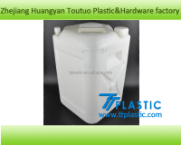 BIG PLASTIC WATER TANK extrusion blow moulding manufacturers BIG PRODUCTS PARTS OEM stretch blow moulding