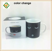 new heating color changing mug temperature change cup smile face morning cup