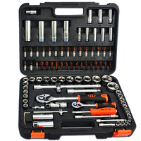 "Socket Set High Qulity 94pcs ( 1/4"" 1/2"" ) Socket Set Tool Kit for Auto Repairing"