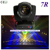 New style sharpy beam 230W 7r moving head light sky