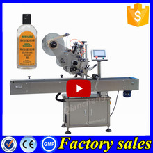 2017 most popular coffee bag labeling machine