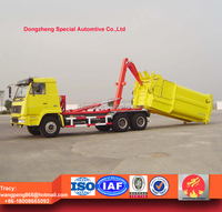 Heavy Duty skip garbage truck, Howo rear loader arm roll garbage truck 18ton