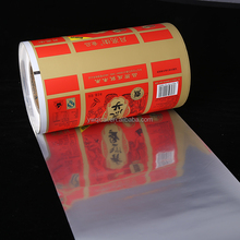 Aluminum foil multilayer lamination metalized food packaging plastic roll film for snack