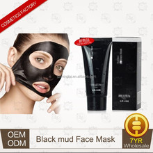 Tearing style Deep Cleansing purifying peel off the Black head,acne treatment,black mud face mask facial mask
