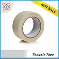 Waterproof 4 inch decoractive strong Masking Tape