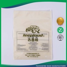 Guangzhou Manufacturer wholesale 10g scooby snax potpourri zipper bags,packing cloth