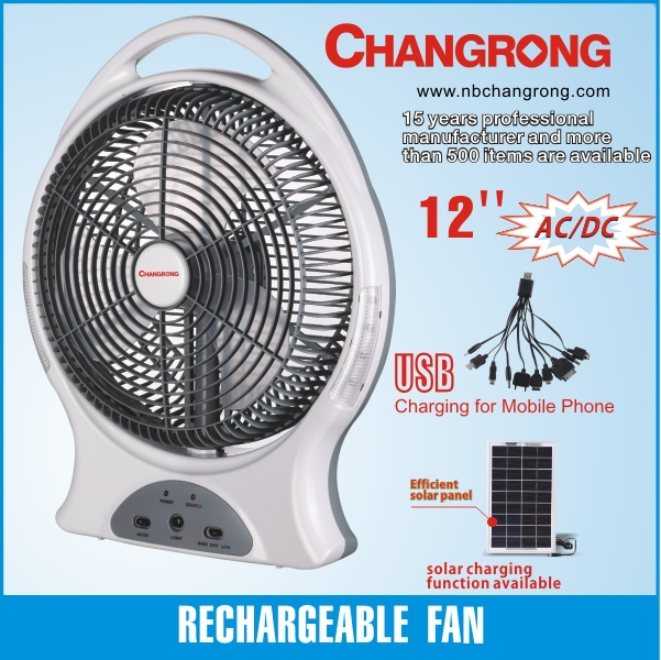 RECHARGEABLE EMERGENCY TABLE FAN WITH USB