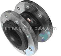 double flanged expansion rubber joint