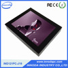 Fanless Touch Pc 5 Wire Resistive