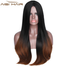 30 Inch Ombre Brown Hair Synthetic Long Straight Wig