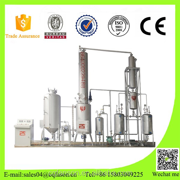 Black Engine oil Regeneration and Waste Car Oil to Diesel Recycling plant