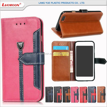 universal leather mobile phone case cover for iphone 5 6 se 7 plus