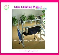 Aluminum elderly and disabled walker Folding different types of walker