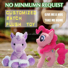Voice recording custom plush toys for gift or promotion