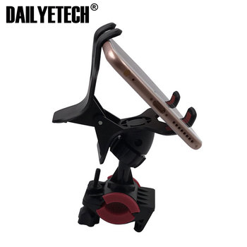 Universal double clip Bike Bicycle HandleBar Clip Mount Holder for smartphone GPS from DAILYETECH