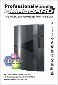 skin guard protect sheet for ps3