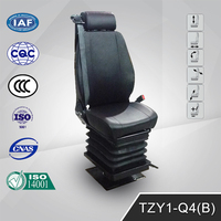 TZY1-Q4(B) Custom Leather Car Cooling Seat Best Price