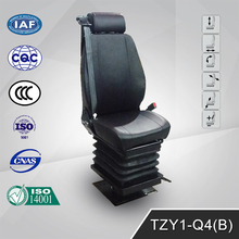 TZY1-Q4(B) Custom Leather Car Cooling Seat, Operating Seat for EMU
