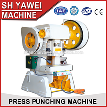 New product power press pneumatic clutch