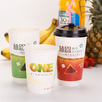 Unique Design Hot Sale Food Grade Heat Insulated Double Wall Paper Cups