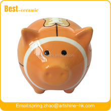 handsome basketball shape pig ceramic coin bank