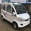 Buy car from china cheap price for sale 4 seater mini electric passenger cars vehicle