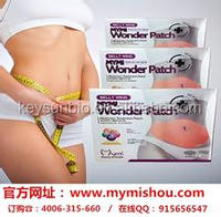 hot sale Korea slim belly mymi wonder patch for weight loss