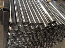 Cold rolled seamless steel tube for hydraulic gas cylinder
