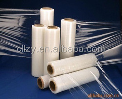 new style film material type cold water soluble PVA film