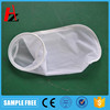 Food grade liquid filter bag for water treatment